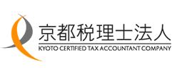 京都税理士法人